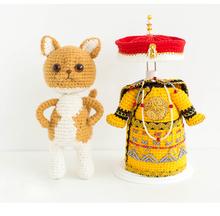 Boneca de amigurumi personalizada no Elo7 | Isabelas Artes (E0A4A3) | 216x220