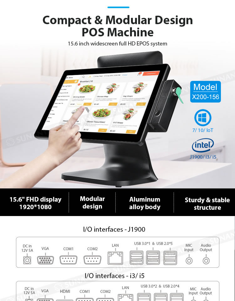 2020 newest POS terminal windows pos system point of sale epos till machine hardware