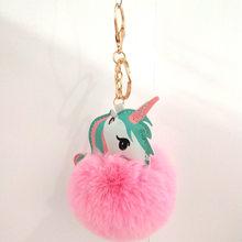 Красочный Единорог плюшевый брелок-подвеска плюшевый шар чучело животное Радуга лошадь игрушки брелок сумка Аксессуары подарок для детей(Китай)