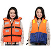 Light Weight Life Jacket with Head Protecting for Water Safety