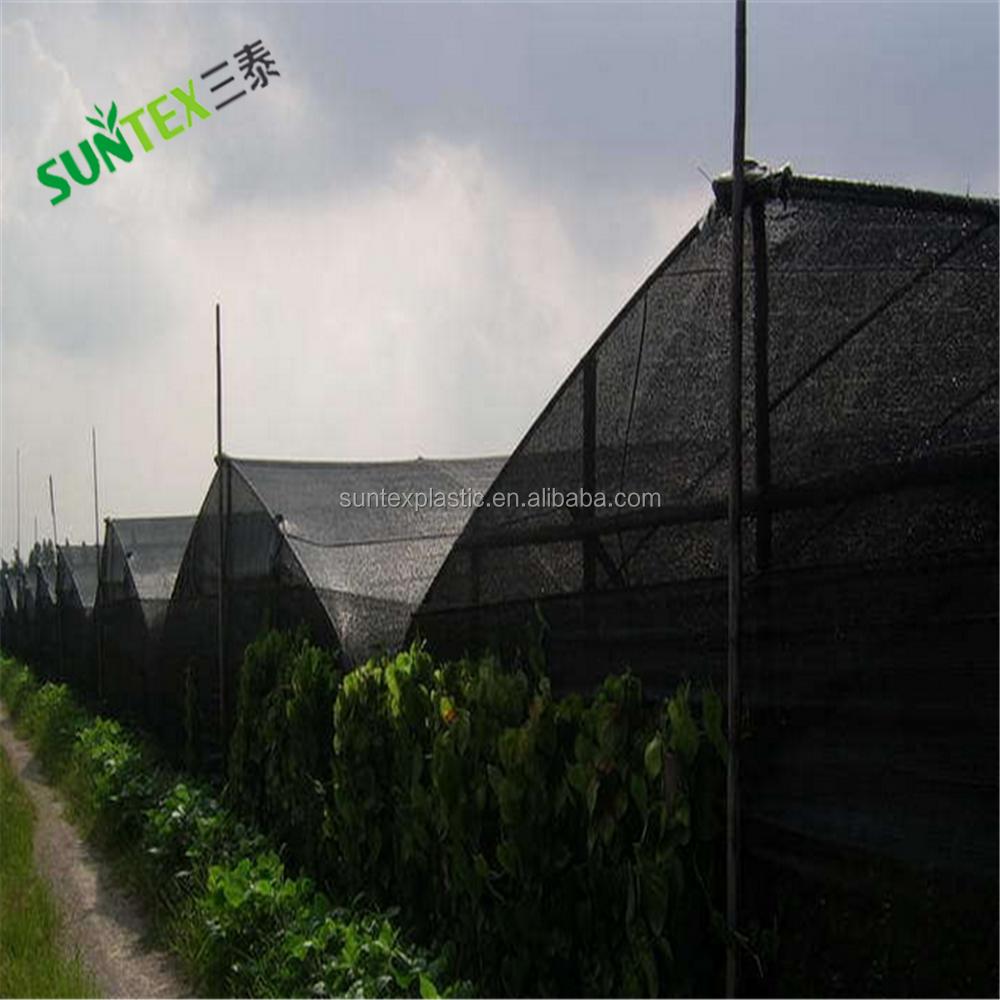 60% теплица тенты ткань крышка, вязаный солнцезащитный крем черный цвет парниковых оттенок чистая 2 м * 100 м