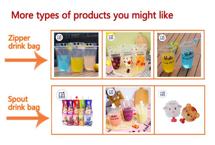طباعة شعار الذاتي الدائمة المتاح المشروبات شرب عصير الحقائب حقائب تغليف المواد الغذائية البلاستيكية مع القش