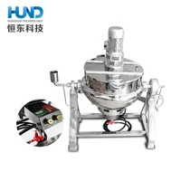 Cooking mixer machine/gas cooker mixer/hot sauce jacket kettle with mixer