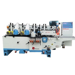 MB5018S heavy duty woodworking machine four side planer 4 sides moulder machine for sale
