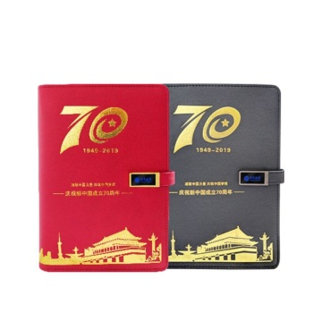 2019 Nice Quality Custom Corporation Gift Power bank Notebook