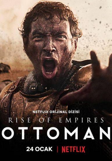 奥斯曼帝国的崛起 第一季