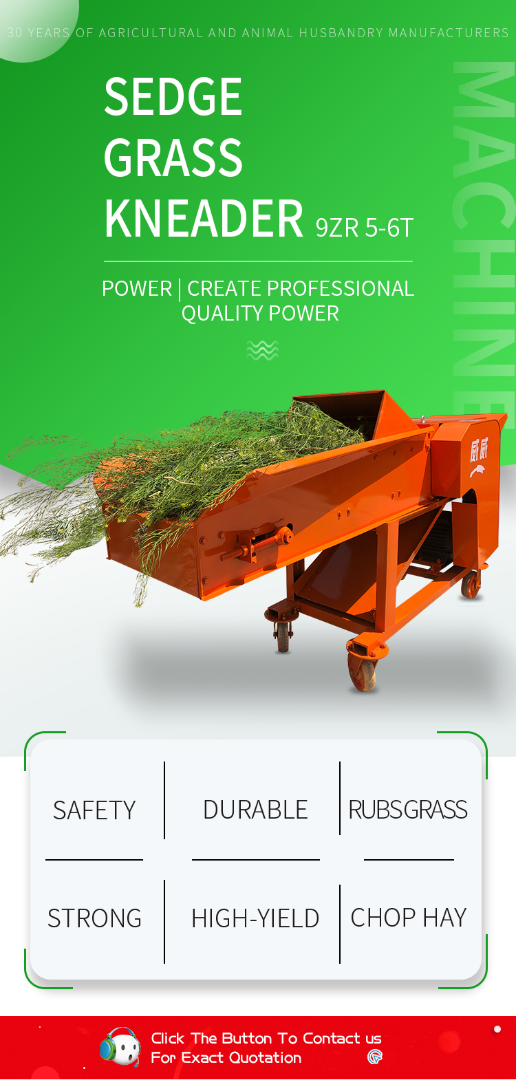 Weiwei feed processing turnkey cattle feed mill plant