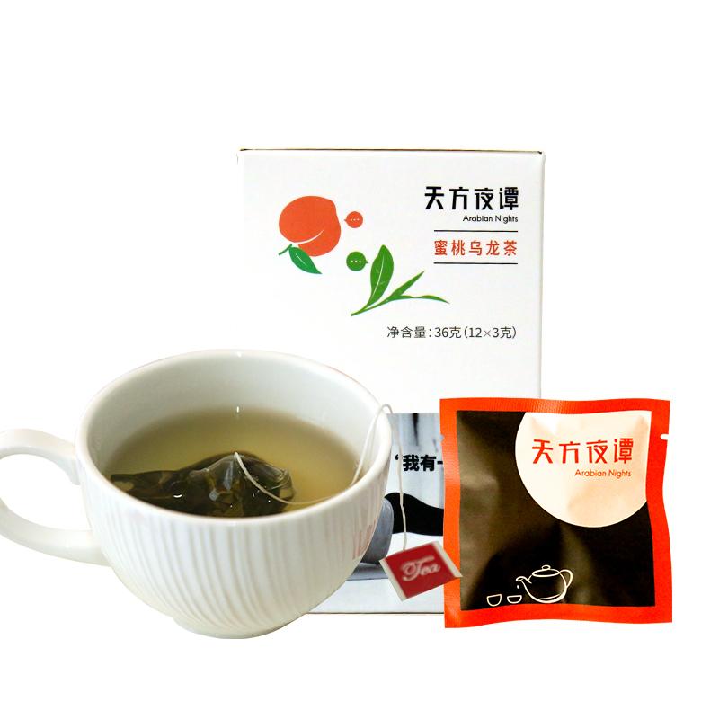China Best Standard Peach Oolong Tea Slimming Detox tea Flat Tummy Beauty and Slim Tea Customize Logo Service - 4uTea | 4uTea.com