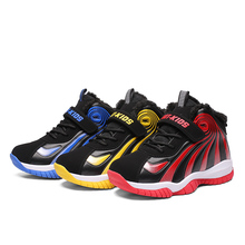 Fabrication Chine Logo Personnalisé <span class=keywords><strong>Chaussures</strong></span> <span class=keywords><strong>de</strong></span> Sport Pour Enfants Respirant Enfants Sport <span class=keywords><strong>Chaussures</strong></span> <span class=keywords><strong>de</strong></span> Course <span class=keywords><strong>Chaussures</strong></span>