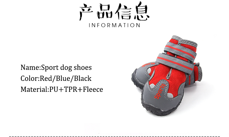 Lovoyager Big Dog Shoes Reflective Dog Snow Winter Warm Adjustable Dog Boot Pet Shoes