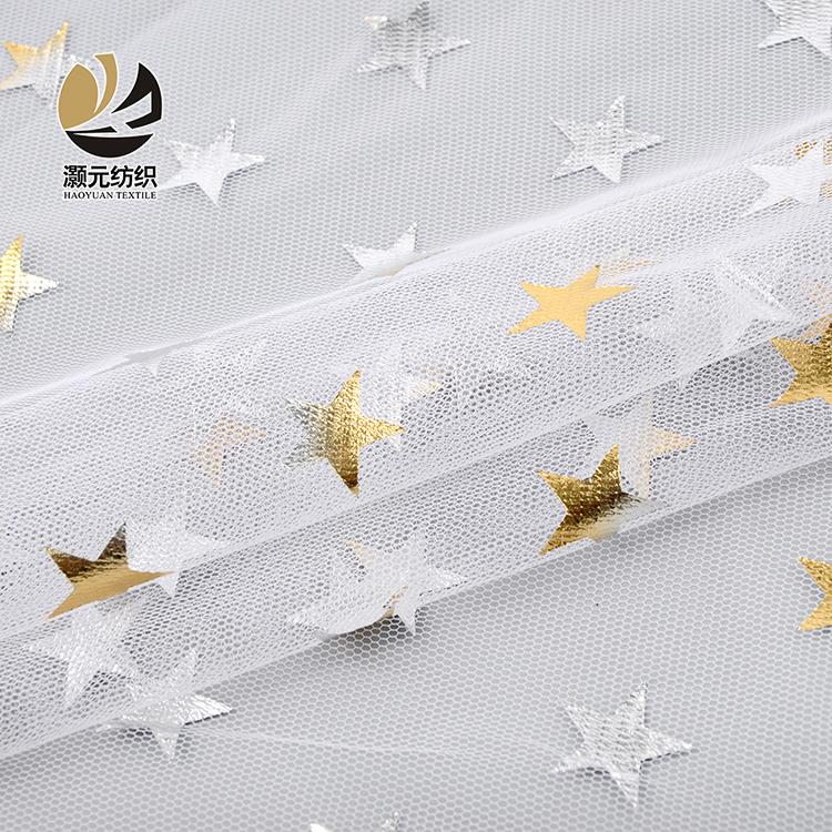 Dokuma düz yüksek kaliteli bronzlaşmaya altın gümüş yıldız glitter mesh tül kumaş rulo