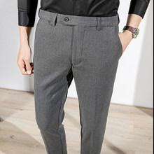Брюки мужские для деловых встреч, Классические деловые брюки большого размера 28-38, повседневные уличные брюки для свадебной вечеринки, 2020(Китай)