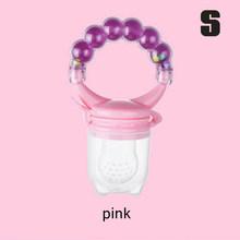 Прорезыватель для зубов фруктовый детский сосок пищевая соска для укуса Силиконовые Прорезыватели для новорожденных безопасный питатель ...(Китай)