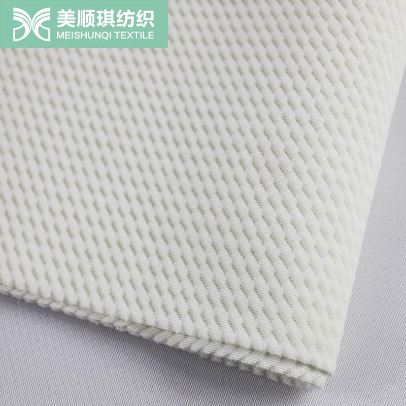 100% Polyester Air Mesh Fabric 3D mesh fabric,sandwich mesh, air circulation