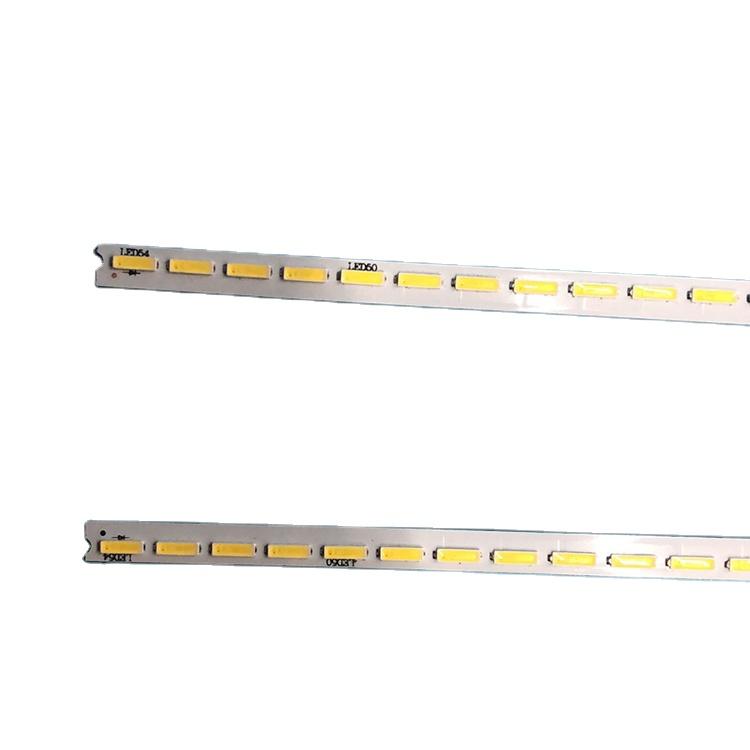 2D01007 42INCH Exquisite workmanship cheap led strip lights led strip light