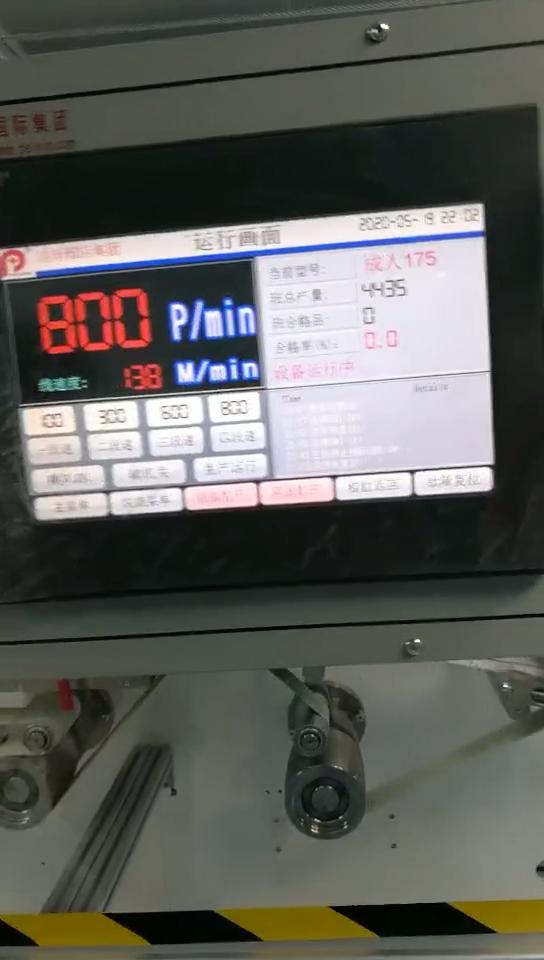 Automatische 3 ply flache einweg medizinische gesicht maskes, der maschine
