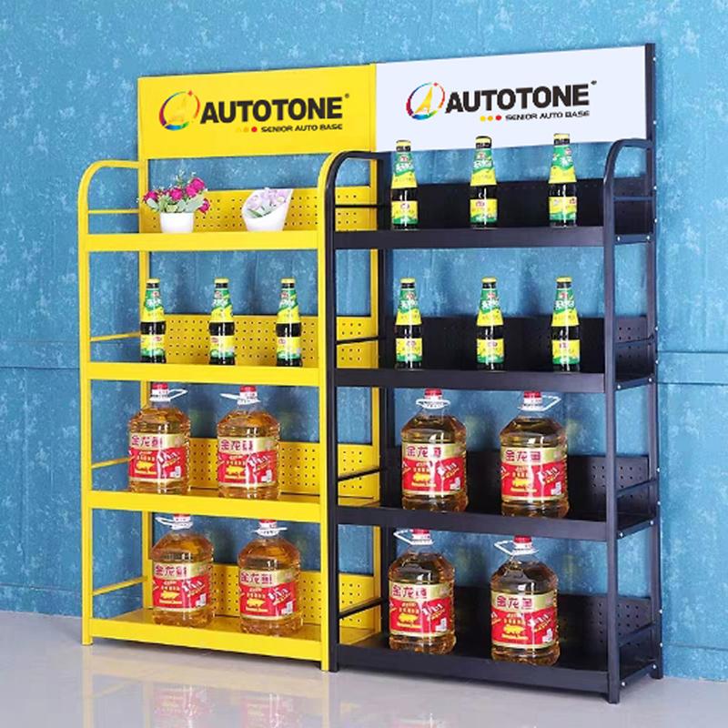 Autotone Shelf 004.jpg
