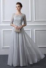 Кружевное платье с аппликацией серебристого цвета с короткими рукавами для мамы и дочки; Платье трапециевидной формы для свадебной вечерин...(China)