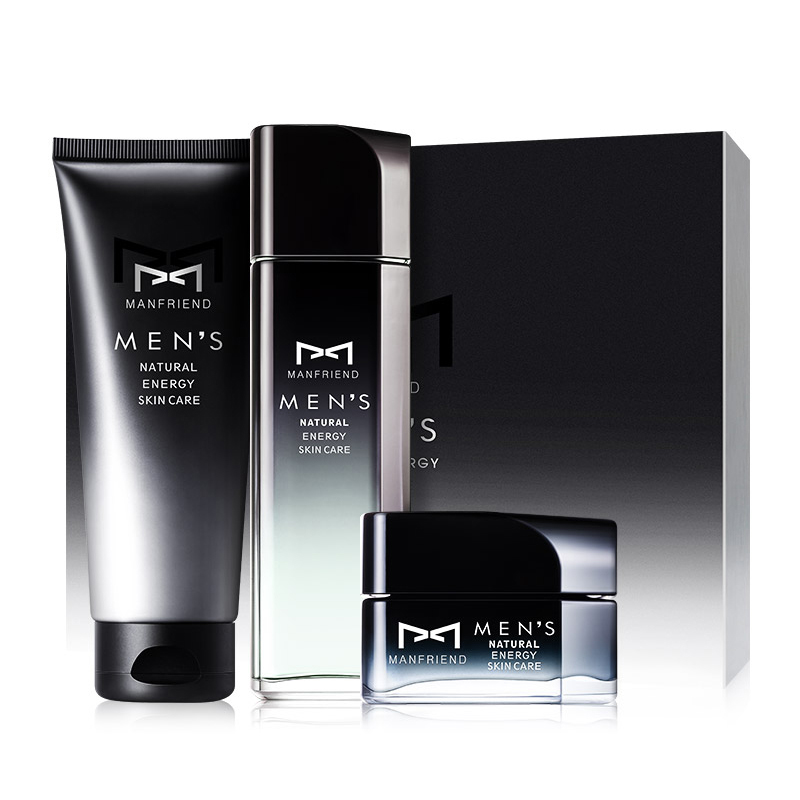 Hot Selling Hoge Kwaliteit Professionele Mens Gezicht Whitening Private Label Huidverzorging Verzorging Set