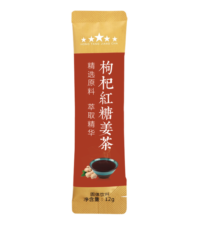 free shipping OEM Chinese wolfberry ginger Tea Instant Honey brown sugar warm uterus past tonic products for women health 120g - 4uTea   4uTea.com