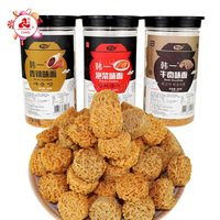 Delicious Noodle Snacks Fried Crispy Food/ Beef, kimchi , spicy flavor Hanyi Crispy Noodle Snacks