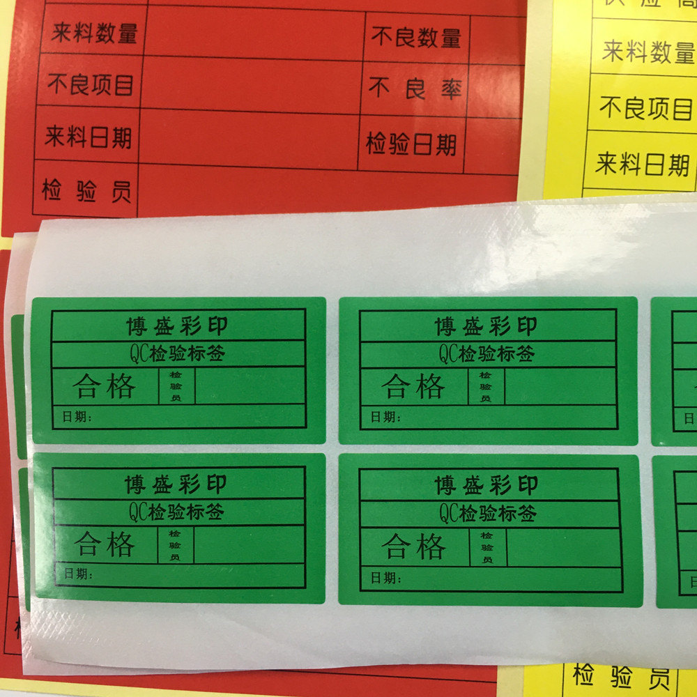 Well Priced good quality Label sticker printing