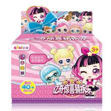 Новый Eakis оригинальный генерирующий II кукла-сюрприз, Детские пазлы, игрушка для детей, забавная DIY игрушка, кукла принцессы, оригинальная кор...(Китай)