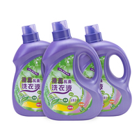 Eco friendly doypack standing packaging bag liquid detergent laundry in bulk
