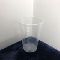12oz Disposable Clear Transparent Custom Printing Plastic PP Drinking Cup