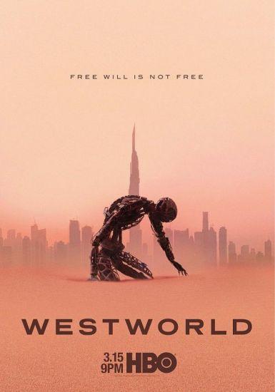 西部世界 第三季