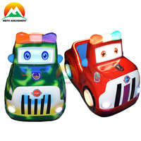 Indoor amusement Coin Operated MP5 Police car Kiddie Rides 3D Swing Games Machine