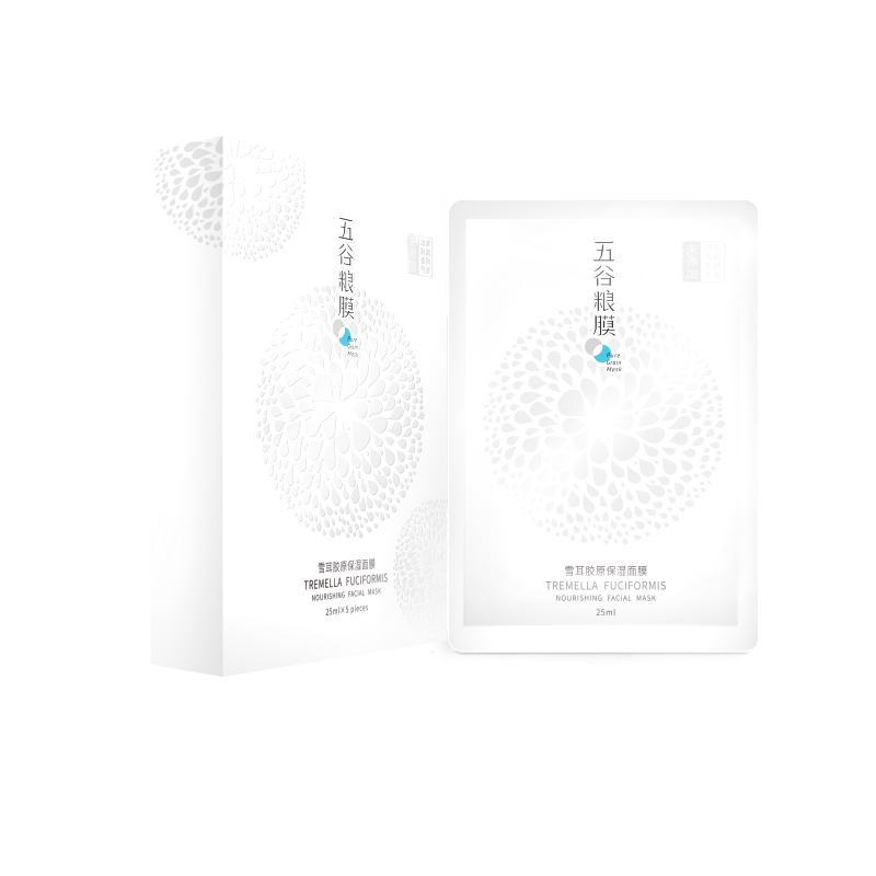 High performance  moisturizer Natural tremella Extract collagen  Brightening Firming hyaluronic acid face mask