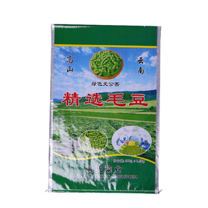 Make hainan edamame woven bag transparent bag of vegetables fruits and food delicate package of fresh edamame