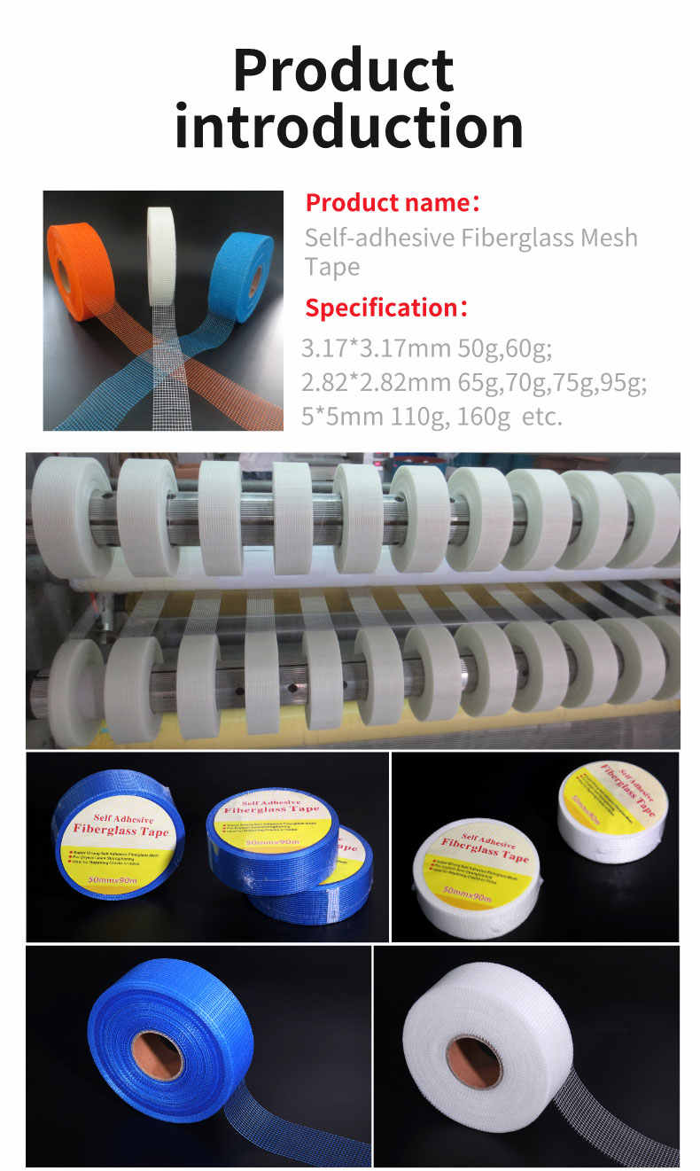 self adhesive fiberglass mesh tape, drywall tape