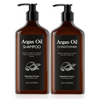 Private Label Deep Cleaning Argan Oil Shampoo Sulfate Free Paraben Free Hair Shampoo conditioner