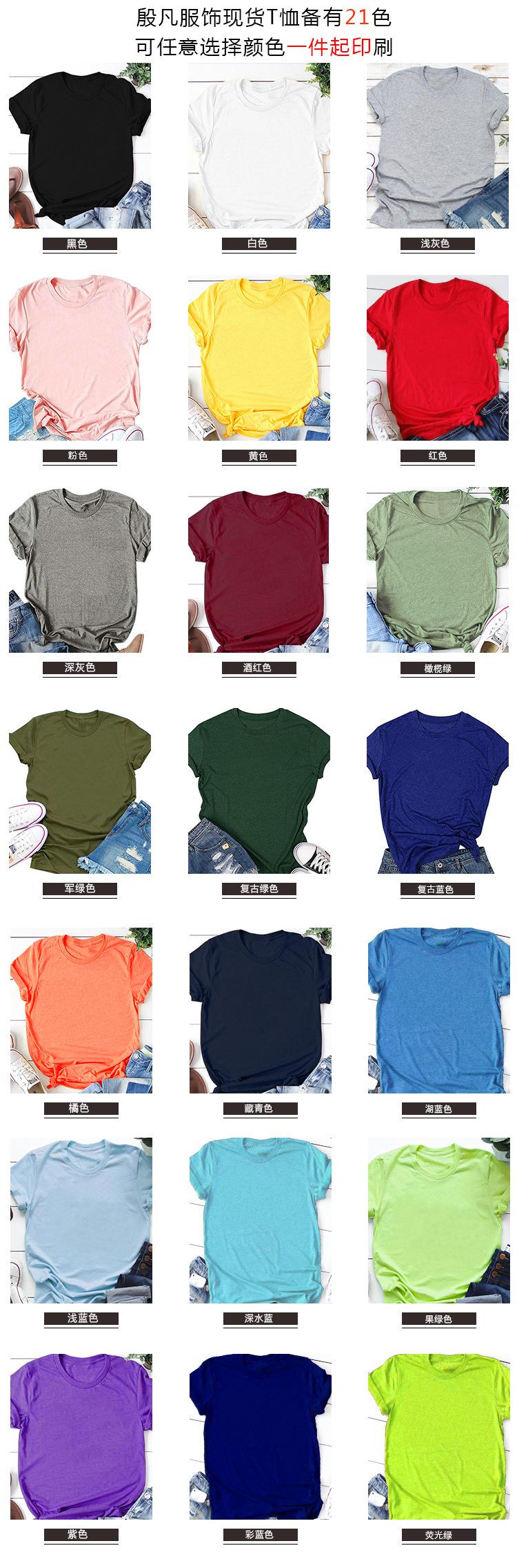 RETON ईसाई टी शर्ट महिलाओं लघु आस्तीन टीशर्ट क्रू गर्दन नरम कपास कस्टम लोगो P मजेदार विश्वास ढीला फिट आकस्मिक यीशु टी
