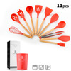 Red 11 pcs set with holder