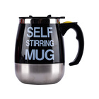 Stainless Steel 2020 New 450ml Automatic Stainless Steel Self Mixing Stirring Magnetic Coffee Mug
