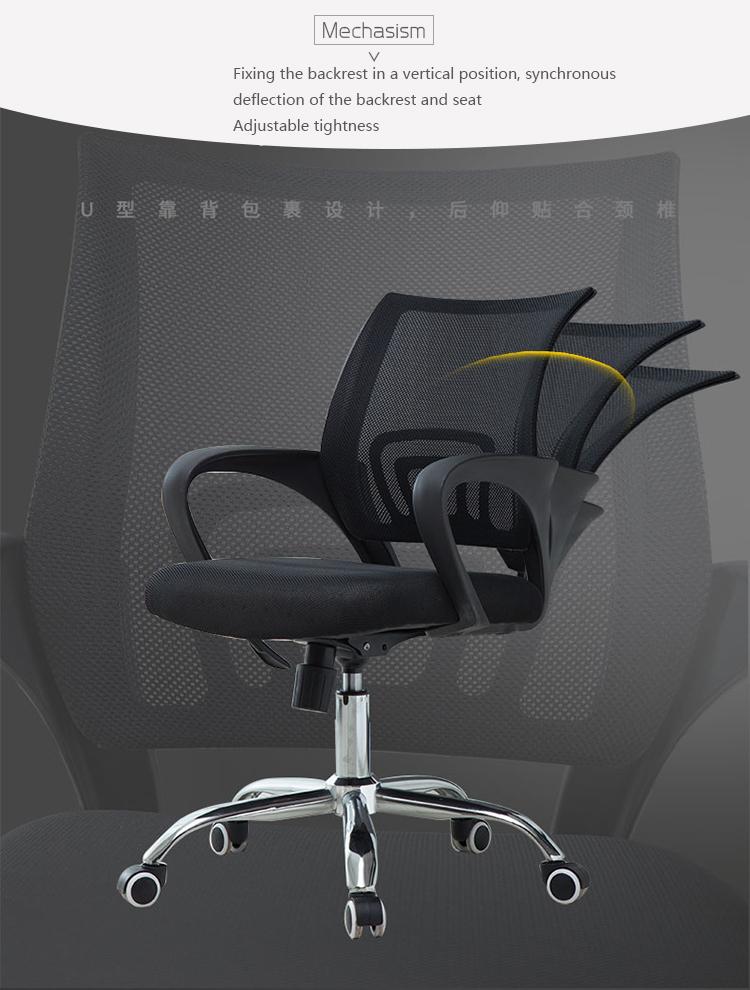 شبكة الحديثة مريح قطب عجلات رخيصة شبكة بلاستيكية زائر أسود اجتماع مؤتمر كرسي مكتب