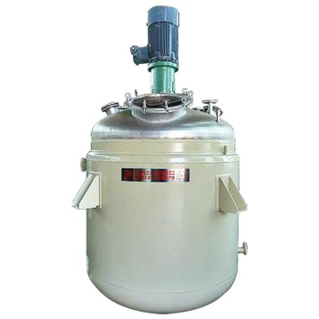 ss316 industrial mixing batch reactor tank price