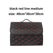 Сумка для хранения багажника из искусственной кожи, складная сумка для хранения багажника(Китай)