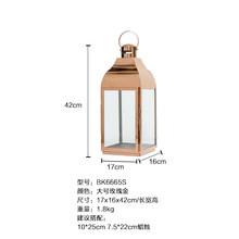 Золотой стеклянный Железный подсвечник, металлический подсвечник, подсвечник с защитой от затухания, декор для пола, подсвечник, Серебряно...(Китай)