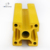 6063 Yellow Painting Aluminum Extrusion Profiles