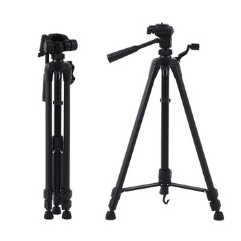 Extendable 56cm-140cm Aluminium Alloy Portable Folding Camera Tripod