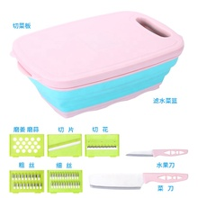 Silikon Folding Memotong Blok Kecil Cutting Board Dapur Berkemah Non Slip Kitchen Cutting Board