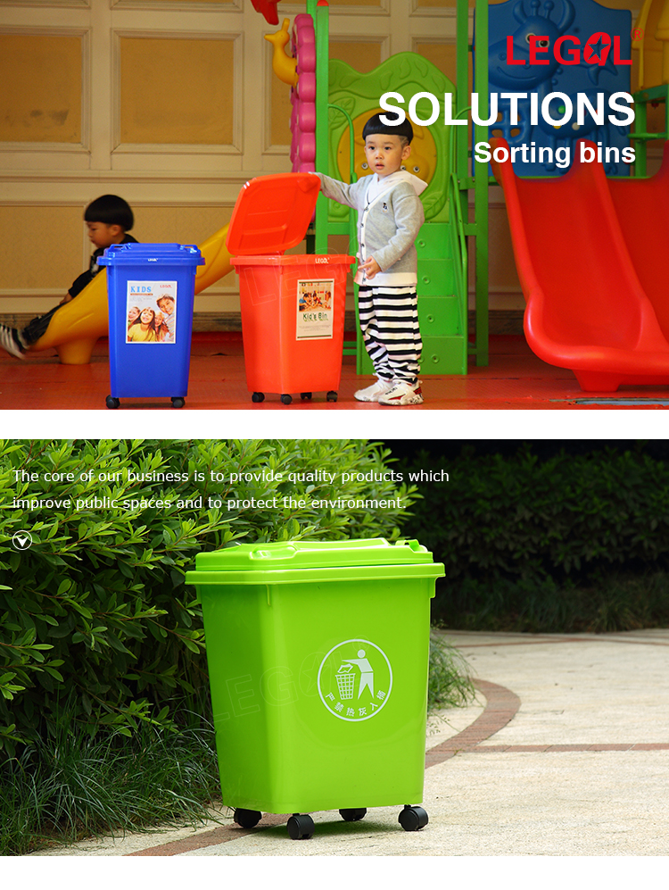 Kids favorite plastic cute park rubbish bin with 4 wheels