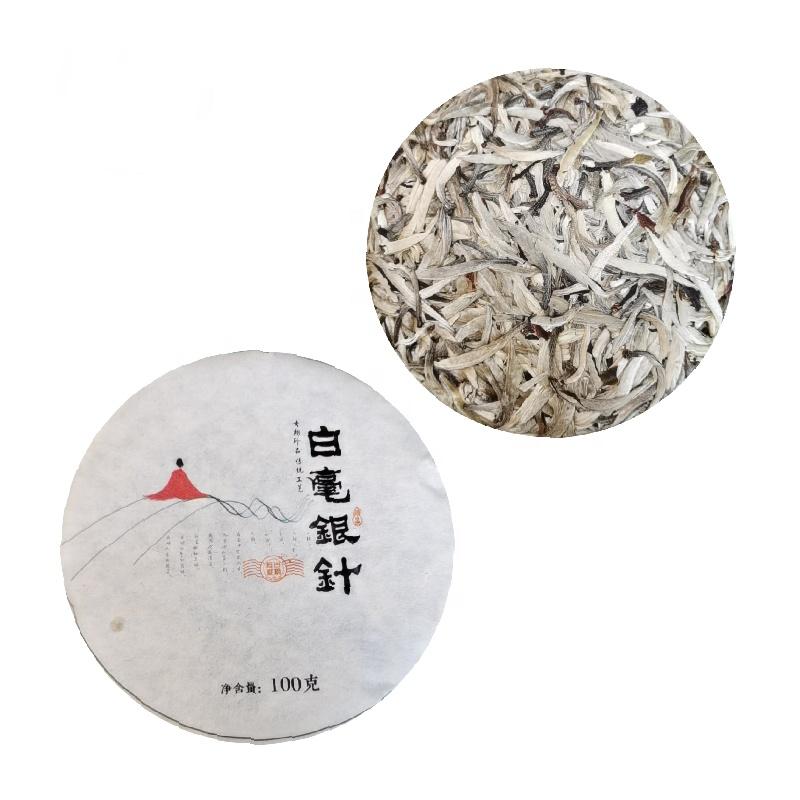 White silver needle moonlight beauty 100g cake - 4uTea | 4uTea.com