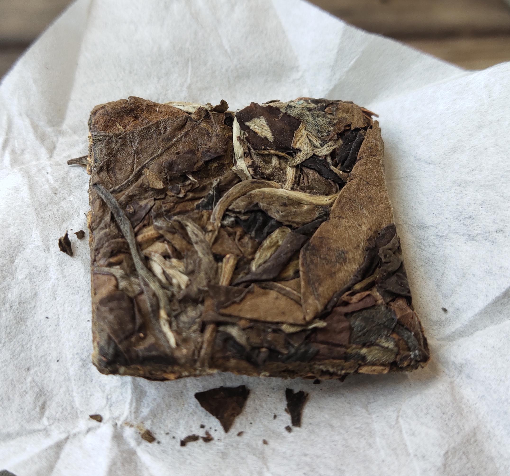 White tea, small white tea, health tea, weight loss tea, - 4uTea | 4uTea.com