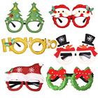 LZY729 Novelty Christmas Party Gift Decoration Glitter Christmas Plastic Party Glasses For Kids