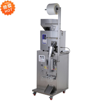 Small Automatic Package Tea Bag Packing Machine Powder Packaging Machine